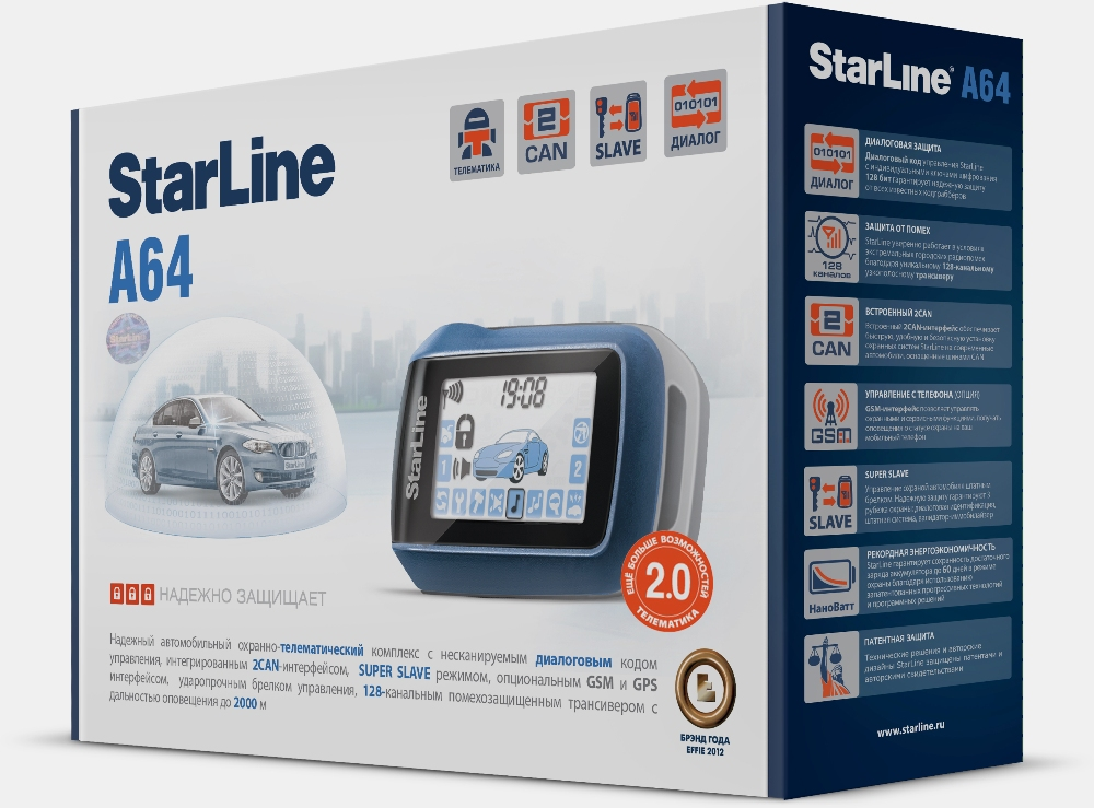 https://tolyatti-starline.avto-guard.ru/wp-content/uploads/2018/06/StarLine-A64.jpg 227x168